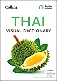 Thai Visual Dictionary: A photo guide to everyday words and phrases in Thai (Collins Visual Dictionary) (English Edition)
