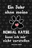 Bengal Katze Kalender 2022: Bengalkatze Katzen Geschenk Wochenplaner,Terminkalender 2022 für Katzenbesitzer, Katzenzüchter, Katzenfreund. Lustiger ... Timer, Jahresplaner,Taschenkalender u