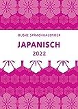 Sprachkalender Japanisch 2022