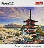Japan Sehnsuchtskalender 2021 - Postkartenkalender mit Wochenkalendarium - 53 perforierte Postkarten zum Heraustrennen - zum Aufstellen oder Aufhängen ... x 17,5 cm: Sehnsuchtskalender, 53 Postkarten