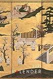 Kalender 2021: Terminkalender 2021 Japan - Buchkalender - Geschenkkalender - Jahresübersicht ( A5 )