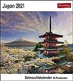 Japan Sehnsuchtskalender 2021 - Postkartenkalender mit Wochenkalendarium - 53 perforierte Postkarten zum Heraustrennen - zum Aufstellen oder Aufhängen - Format 16 x 17,5 cm