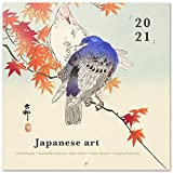 Grupo Erik Wandkalender Japanische Kunst - Kalender 2021 für 16 Monate