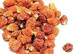 Physalis getrocknets 1 kg | Inka Beeren | Kapstachelbeere, getrocknete Früchte | Naturbelassen, Beeren getrocknet, Rohe Physalis Ganz und dehydriert Ohne Salz | Weiche Textur | Vegan und Vegetarisch