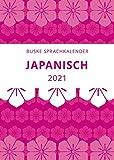 Sprachkalender Japanisch 2021