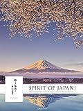 Spirit of Japan 2022 - Bildkalender XXL 48x64 cm - mit japanischer Kalligraphie, inkl. Übersetzung - Landschaftskalender - Wandkalender - Wandplaner