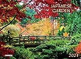 Japanese Garden 2021: Kalender 2021 (Tushita Decor 45x33)