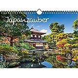 Japanzauber DIN A4 Kalender für 2022 Japan Stadt und Land - Geschenkset Inhalt: 1x Kalender, 1x Weihnachtskarte (insgesamt 2 Teile)