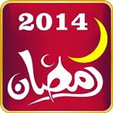 Ramadan 2014 & Prayer